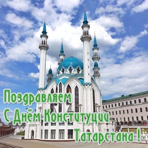 pozdravleniya-s-dnem-tatarstana-otkritki foto 9