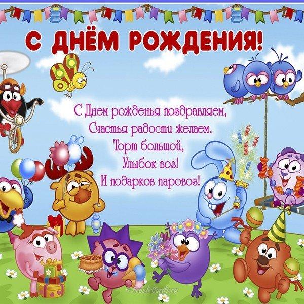 Поздравление с днем рождения девочку в 4 годика