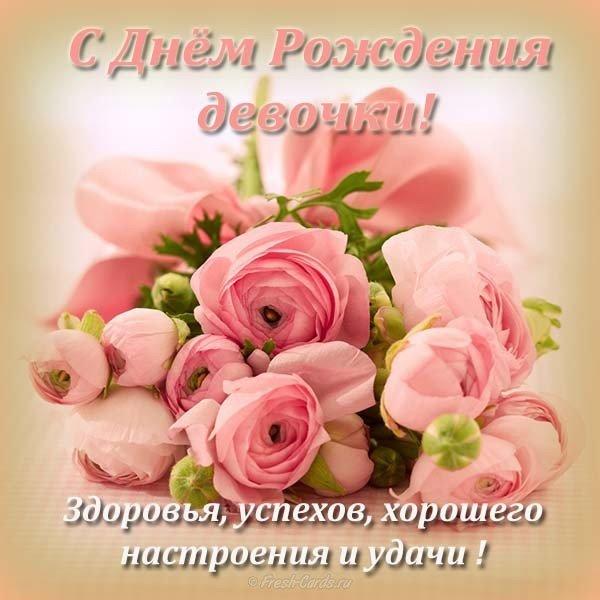 pozdravleniya-s-dnem-rozhdeniya-roditelyam-otkritki foto 14