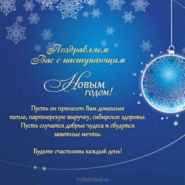 Поздравления с первым днем зимы в стихах