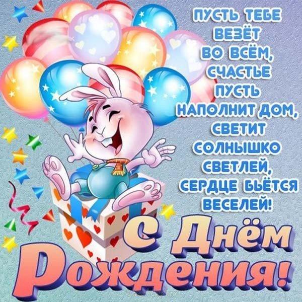 С днем рождения брата открытка с пожеланиями