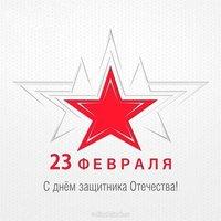 23 корпоративная открытка