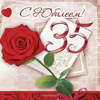 35 лет девушке открытка