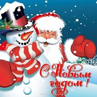Акварельная новогодняя открытка