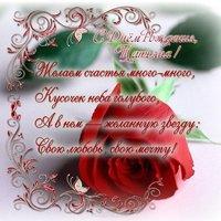 Бесплатная открытка с днем рождения женщине Татьяне