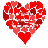 Бесплатная открытка валентинка бесплатно и без регистрации