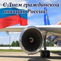 Поздравление ко дню военной авиации в прозе фото 364