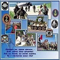 День морской пехоты открытка поздравление