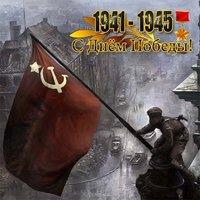 День Победы черно белая картинка