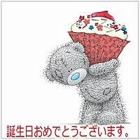 День рождения картинка на японском