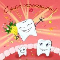 День стоматолога смешная картинка