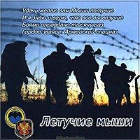 День военного разведчика открытка