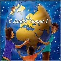 День земли рисунок детей