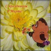 Детская открытка к 8 марта