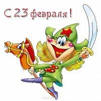 Детская открытка с 23 февраля нарисованная