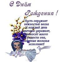 Детская открытка с днем рождения девочке