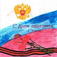 Детский рисунок к 23 февраля фото