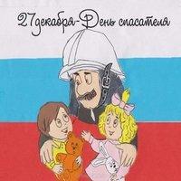 Детский рисунок ко дню спасателя