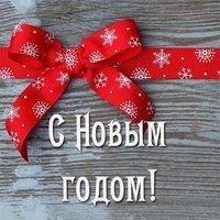 Дизайн открытка новый год