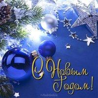 Дизайнерская открытка на новый год