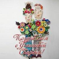 Фаянсовая свадьба открытка