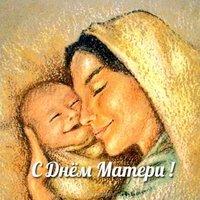 Фото на день матери
