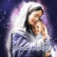 Фото с днем матери