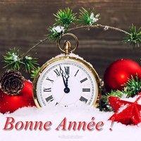Французская открытка с новым годом