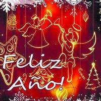 Испанская новогодняя открытка