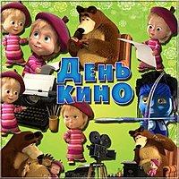 Картинка день детского кино