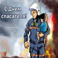 Картинка день спасателя детская