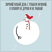 Картинка доброго зимнего дня красивая новая