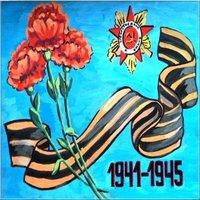 Картинка на 9 мая День Победы нарисованная