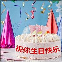 Картинка на день рождения на китайском языке
