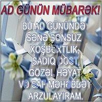 Картинка поздравление с днем рождения на азербайджанском