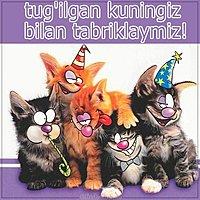 Картинка с днем рождения на узбекском