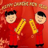 Китайский новый год 2018 открытка и картинка