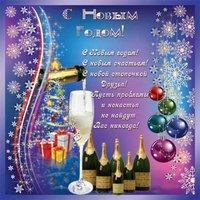 Корпоративная открытка с новым годом