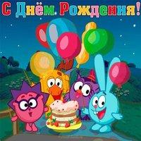 Красивая открытка с днем рождения для ребенка