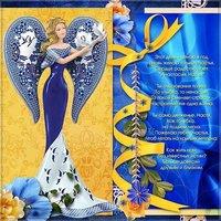 Красивая открытка с поздравлением с днем Насти