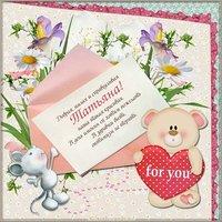 Красивая открытка с поздравлением с днем Татьяны