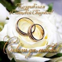 Красивая открытка с ситцевой свадьбой