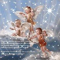 Крещение господне фото и открытка
