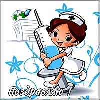 Медицинская открытка