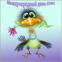 Международный день птиц картинка