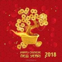 Новый год по восточному календарю 2018 открытка