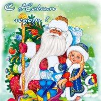 Новогодний рисунок фото