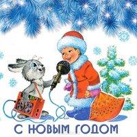 Новогодняя открытка картинка