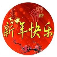 Новогодняя открытка китайский новый год