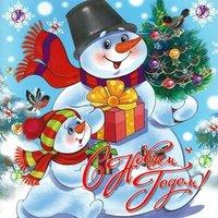 Новогодняя открытка рисунок